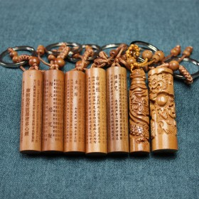 开光枣木钥匙扣 创意刻字礼品 枣木汽车钥匙扣挂件出