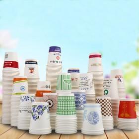 力维一次性纸杯定做印logo订做广告杯水杯加厚商务