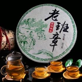 老班章普洱茶生茶357g