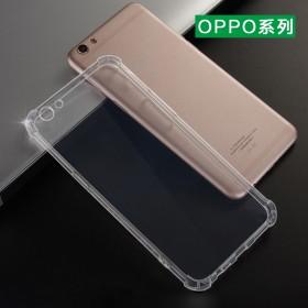OPPO系列手机壳软 全包手机保护壳硬R9/R9S