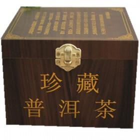 01年普洱茶礼盒装