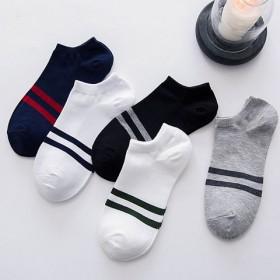 【5双装】纯棉船袜男袜短袜浅筒袜