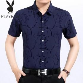 花花公子短袖衬衫男士衬衣半袖T恤男