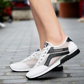 【限时抢购】男士运动鞋跑步鞋透气网鞋休闲男鞋学生鞋