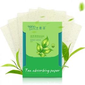 绿茶香氛吸油面纸80片 吸油纸面部女男 控油便携补