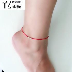 脚链女S925银包邮手工编织本命年红绳时尚简约情侣