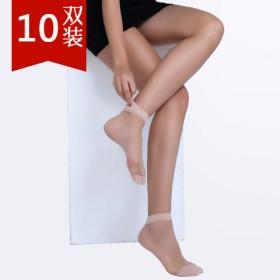 【10双装 】丝袜短袜女水晶丝超薄隐形透气防勾丝夏
