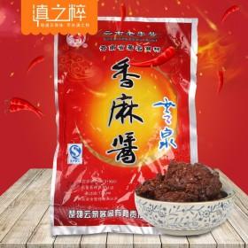 【包邮】 滇之粹 云南特产云泉香麻酱215g 炒菜