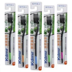 5支装竹炭牙刷成人软毛情侣家庭装便携装清洁口腔超细