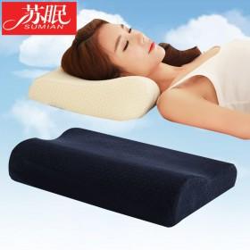 记忆枕头护颈枕颈椎枕成人学生慢回弹太空枕回弹枕保健