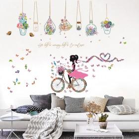 墙纸贴画装饰客厅卧室简约女孩可移除自粘壁纸温馨宿舍