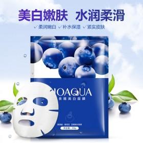 泊泉雅蓝莓面膜组合补水保湿控油亮颜收缩毛孔舒缓