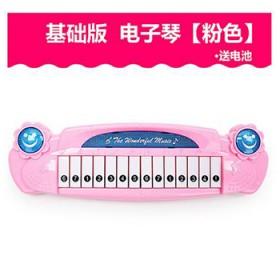 儿童电子琴带麦克风女孩早教音乐玩具婴幼儿宝宝钢琴话