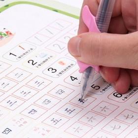 新款低幼儿童凹槽练字帖描红本小学手写练