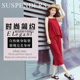 韩版时尚休闲套装夏装女装吊带背心上衣高腰阔腿裤九分