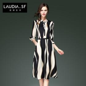 连衣裙女夏季气质条纹衬衫裙修身显瘦通勤中长裙