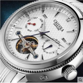 卡罗莱陀飞轮男表运动镂空全自动机械表男士钢带手表