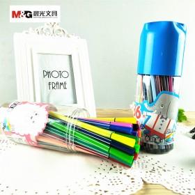 晨光水彩笔12色18色24色36色水彩笔