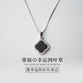S925纯银黑玛瑙四叶草项链女锁骨链简约时尚礼物
