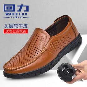 回力凉鞋男士皮鞋真皮商务爸爸休闲鞋男中年夏透气男鞋