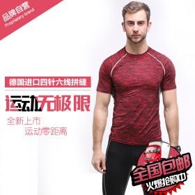 运动T恤男 夏季健身跑步速干透气上衣