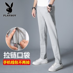 花花公子男士运动裤长裤夏季薄款休闲裤纯棉针织卫裤