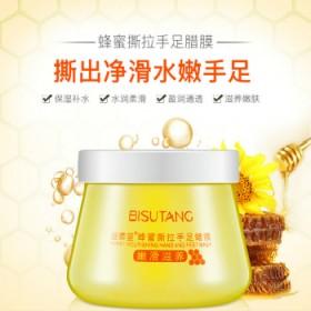 碧素堂蜂蜜撕拉手足蜡膜180g去除肌肤老化角质改善