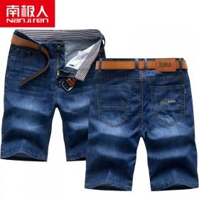 南极人夏季薄款牛仔短裤男