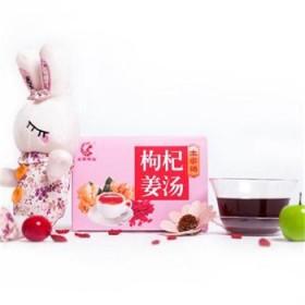 红糖枸杞姜汤10袋18g