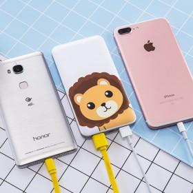10000毫安超薄充电宝便携卡通可爱迷你智能蘋果