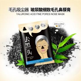 玻尿酸细致毛孔 鼻膜膏撕拉式面膜 去黑头