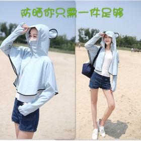 夏季防晒衣女超薄遮阳披肩开衫帽子韩版短外套潮