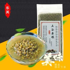 绿豆新货农家自产散装 560g 新鲜小绿豆清凉解暑