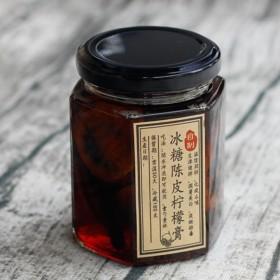 9.9元老冰糖炖陈皮柠檬250g纯手工制作纯天然