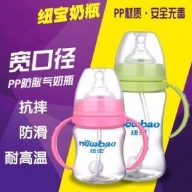 纽宝婴儿奶瓶防摔奶瓶宝宝奶瓶宝宝水杯