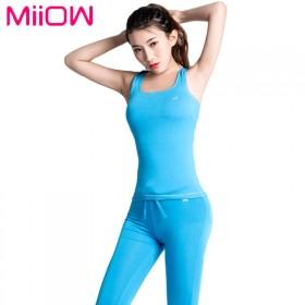 猫人休闲运动套装健身莫代尔面料背心舞蹈瑜伽女含胸垫