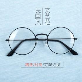 韩版潮女眼镜框文艺男平光眼睛小圆框配近视成品舒适复