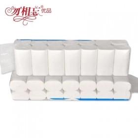 勿相忘卫生纸14卷家庭实惠装厕纸手纸妇婴卷纸家用纸