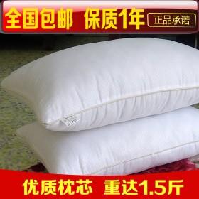 枕头枕芯单人成人