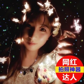led星星圆球灯小彩灯闪灯串灯满天星拍照浪漫节日挂