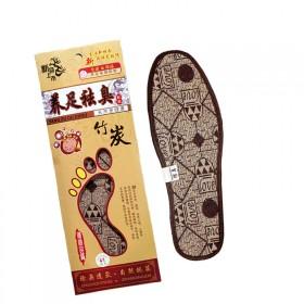 [4双装]竹炭鞋垫除臭男士女吸汗防臭透气篮球运动鞋