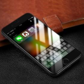 苹果7 全屏全玻璃钢化膜 抗蓝光
