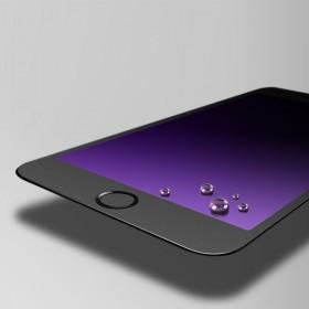 苹果7 微磨砂全屏玻璃钢化膜 爽滑手感 农药神器