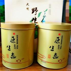 金骏眉红茶 纯天然高山春茶野茶罐装 正山小种系列