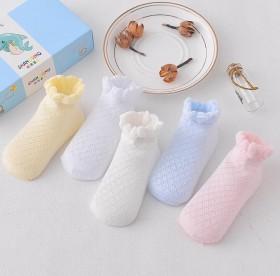 5双装夏季网眼儿童袜