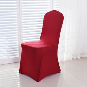 品牌家用弹力椅子套闺房婚房椅套现代简约