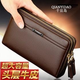 男士手包商务双拉链大容量手抓包长款钱牛皮
