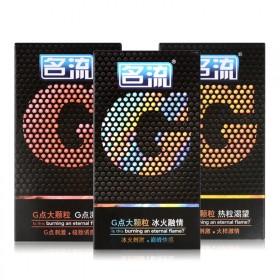 名流G点大颗粒避孕套凸点螺纹情趣型 组合装