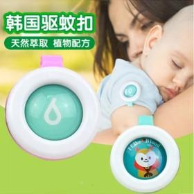 3只装婴儿户外防蚊扣宝宝植物精油驱蚊扣儿童随身扣