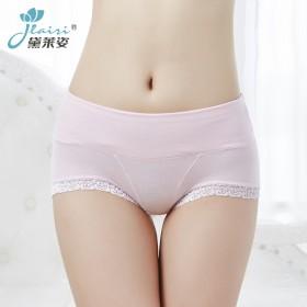 4件装 女士纯棉内裤蕾丝花边棉裤裆部